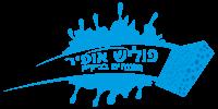 פוליש אופיר Logo